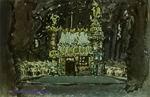 М.А. Врубель. Эскиз декорации к опере Гензель и Гретель. 1896