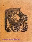 Врубель М.А. Марка для выставки 36-ти художников. 1901. М., 1901. Библиотека ГРМ, сектор редкой книги