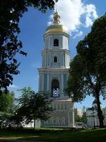 Колокольня Софийского собора в Киеве